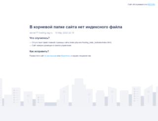 realtypromotion.ru screenshot