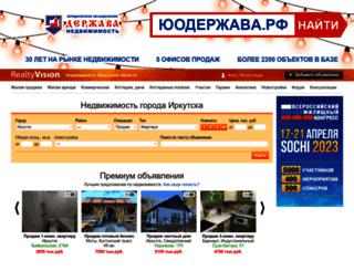 realtyvision.ru screenshot