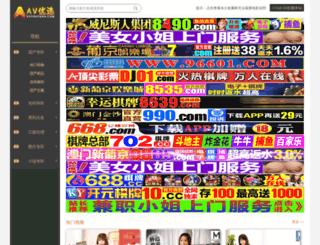 realyoung-sh.com screenshot