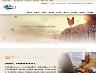 reangel.com screenshot