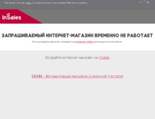 reanimator.blogseo.ru screenshot