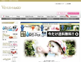 reartht.co.jp screenshot