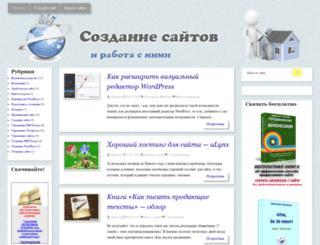 reazar.ru screenshot