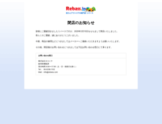 rebass.jp screenshot