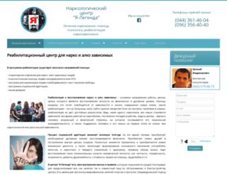 rebcentr.org.ua screenshot
