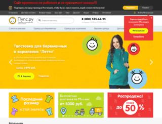 rebenoq.ru screenshot