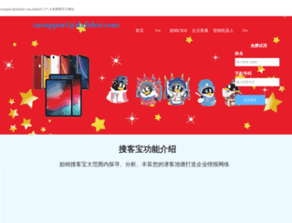 rebo100.com screenshot