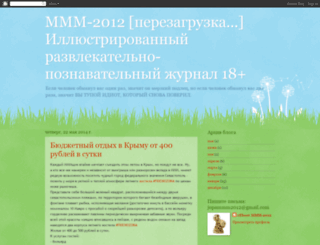 rebootmmm-2012.blogspot.com screenshot