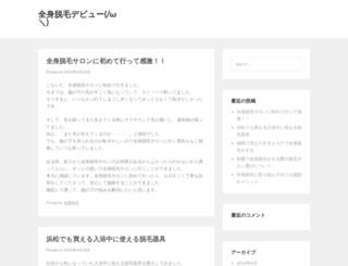 rebuilduttarakhand.org screenshot