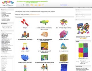 rebziki.com screenshot
