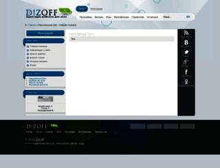 rec.do.am screenshot