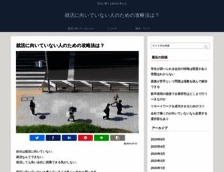 recadosfun.com screenshot