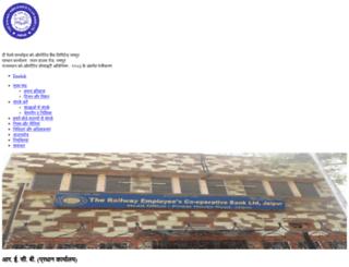 recbjaipur.com screenshot