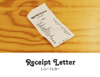 receipt.nezihiko.com screenshot