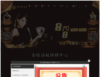 recepie-art.com screenshot