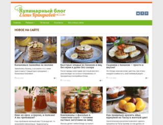 recept-menu.ru screenshot