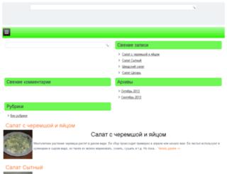 recept-salaty.ru screenshot