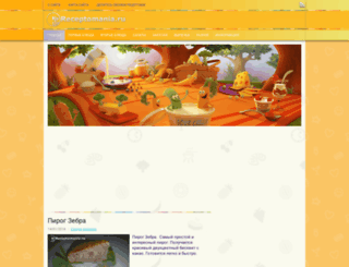 receptomania.ru screenshot