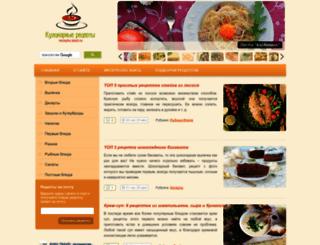 receptu-blud.ru screenshot