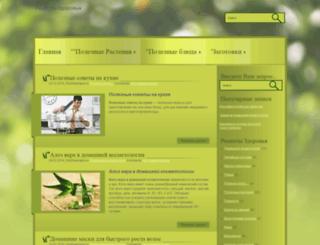 recepty-zdorovia.ru screenshot