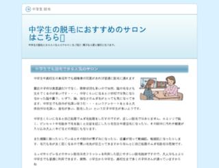 recessionmarketingguide.com screenshot