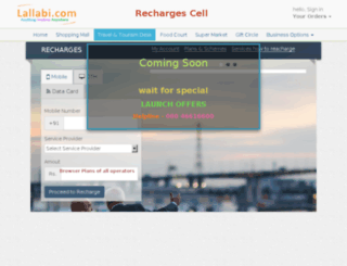 recharge.lallabi.com screenshot