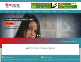 rechargeblast.in screenshot