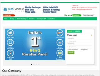 rechargereseller.com screenshot