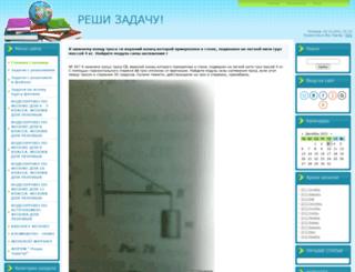 rechizadathu.ucoz.ru screenshot