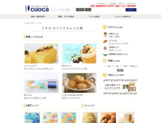 recipe.cuoca.com screenshot