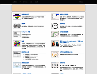 recipe.piliapp.com screenshot