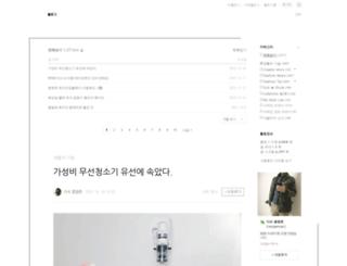 recipeman.blog.me screenshot