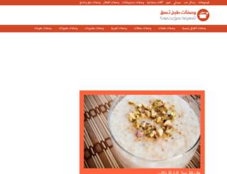 recipes.t3mq.com screenshot