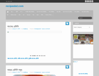 recipesbd.com screenshot