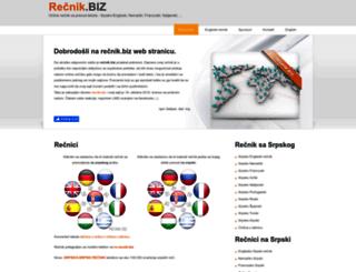 recnik.biz screenshot