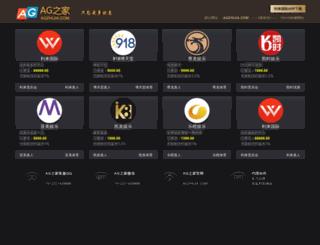 recommendedstuff.com screenshot