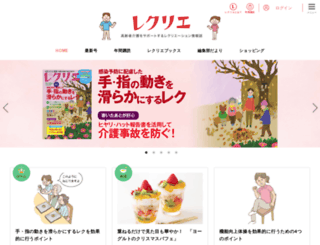 recrea.jp screenshot