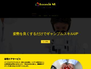 recruit-nb.jp screenshot
