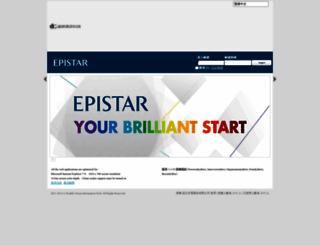 recruit.epistar.com.tw screenshot