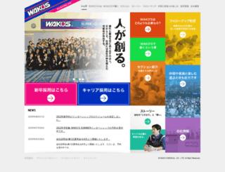 recruit.wako-chemical.co.jp screenshot