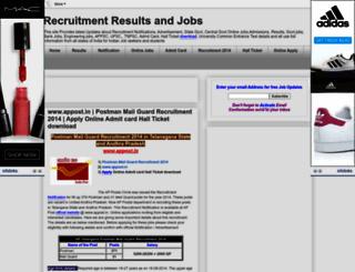 recruitmentandresultsandjobs.blogspot.com screenshot