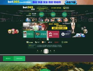 recumbentbikeplanet.com screenshot