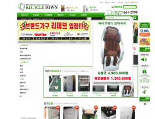 recycletown.co.kr screenshot