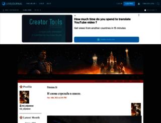 red-odysseus.livejournal.com screenshot