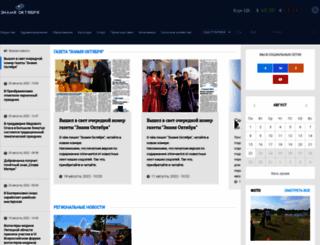redak-dobroe.ru screenshot