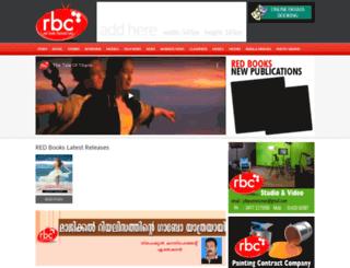 redbookchannel.com screenshot