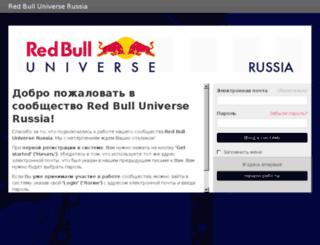 redbulluniverserussia.insitescommunities.com screenshot