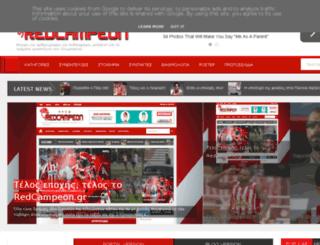 redcampeon.gr screenshot
