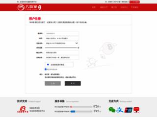 redcapauto.com screenshot