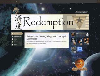 redemption-1.obsidianportal.com screenshot